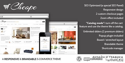 t - Cheope Shop v2.1.9 - Flexible e-Commerce Theme