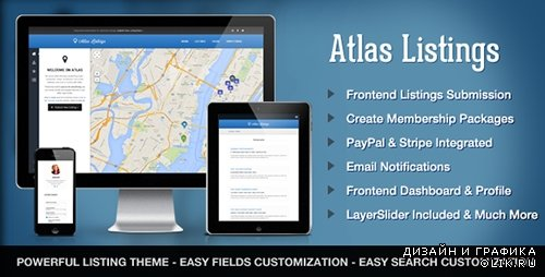t - Atlas v2.3.1 - Directory & Listings Premium WordPress Theme