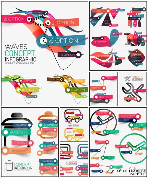 Concept Infographic collection - vector stock
