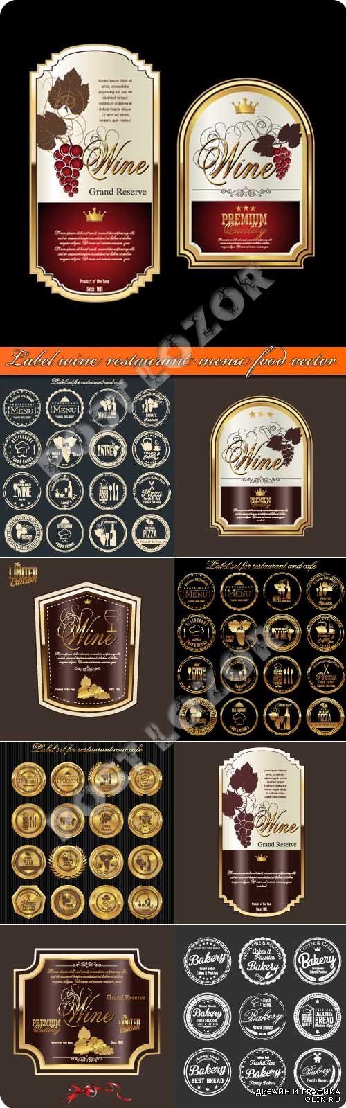 Label wine restaurant menu food vector