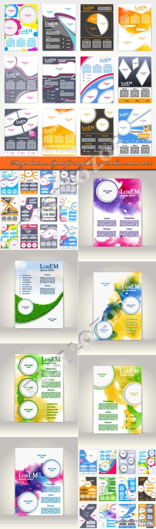 Design business layout for magazine or brochure vector set 40