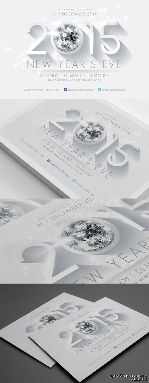 CreativeMarket - 2015 New Years Flyer Template 15337