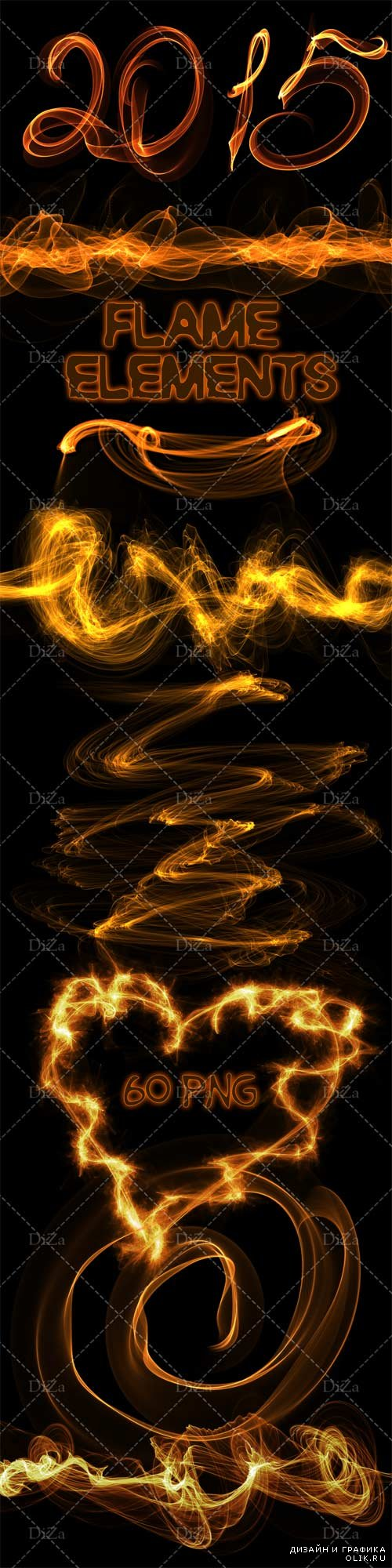 Flame elements on a transparent background