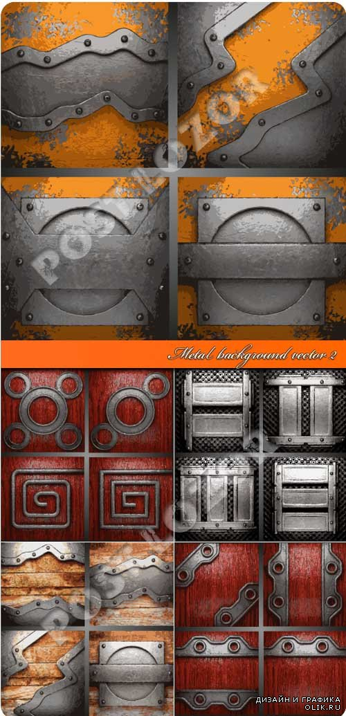 Metal background vector 2