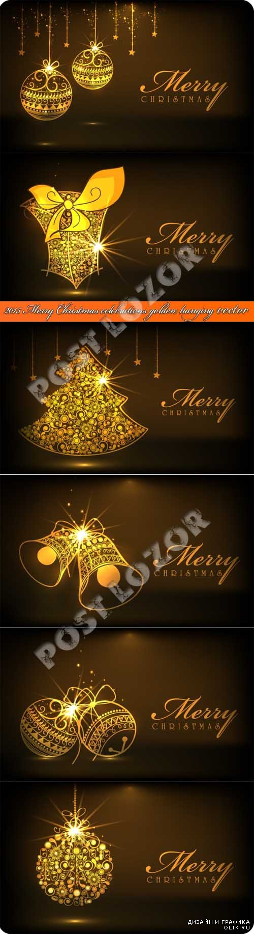 2015 Merry Christmas celebrations golden hanging vector