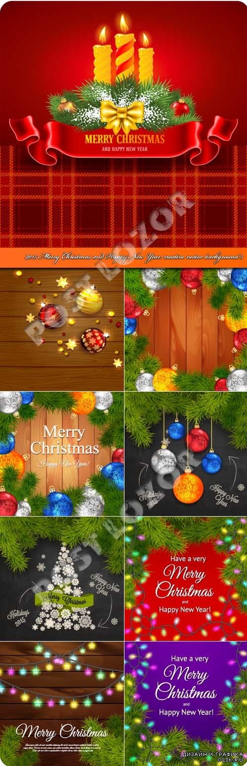 2015 Merry Christmas and Happy New Year creative vector background 3