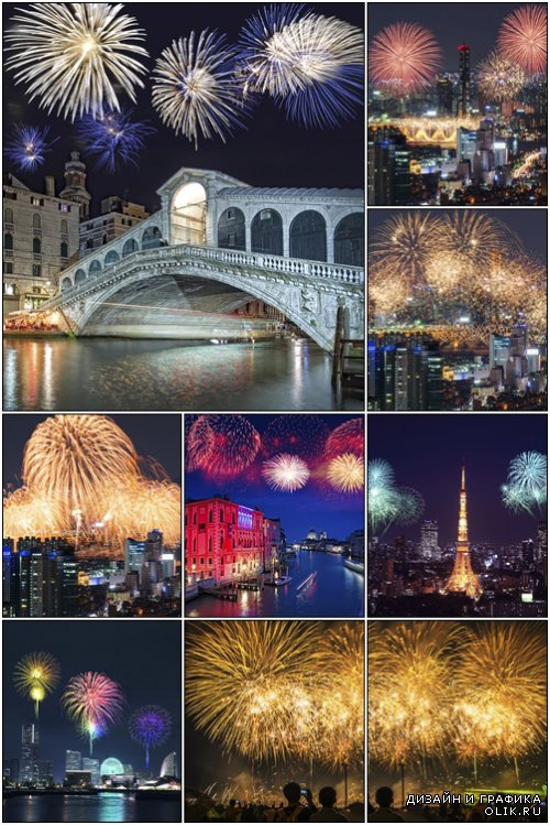 Fireworks in teh night City - Stock photo