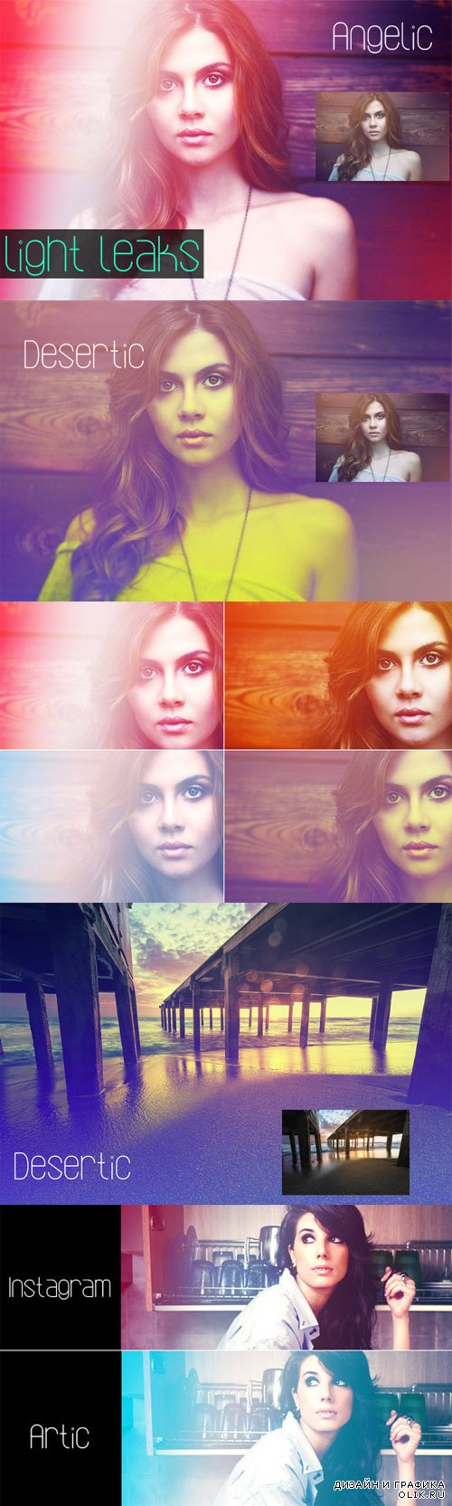 CreativeMarket - 8 Light Leaks | PS Actions 46972