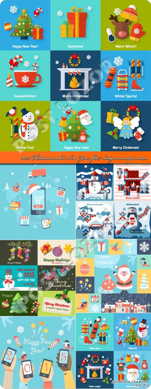 2015 Christmas and New Year flat design concept vector