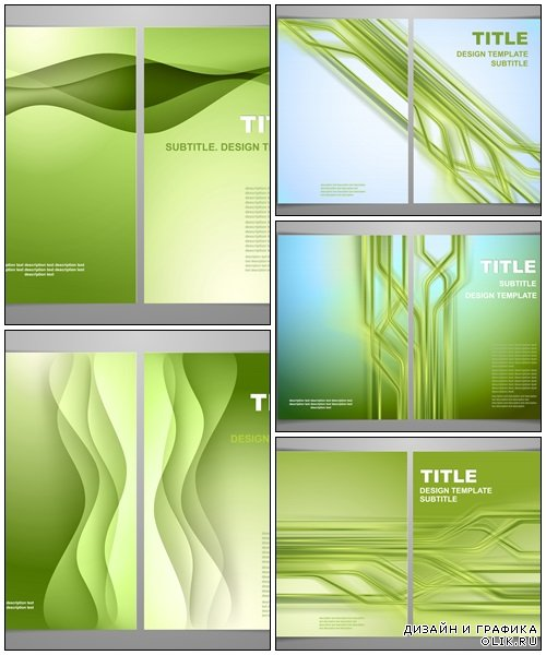 Vector flyer template, part 205 - vector stock