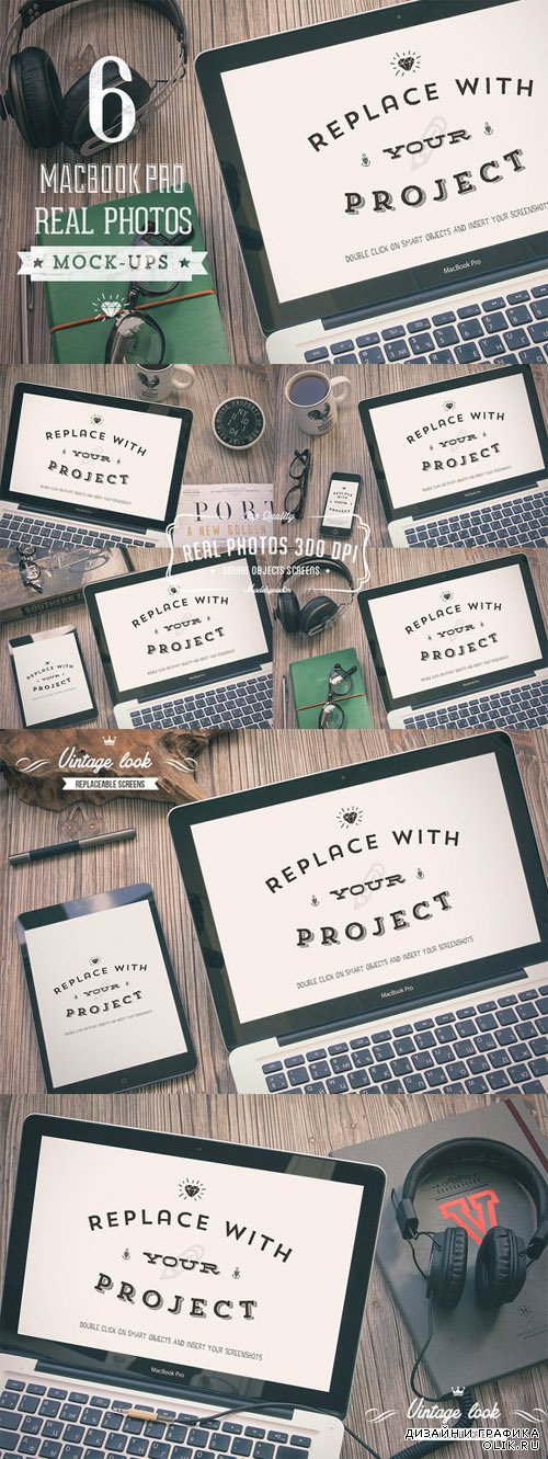 CreativeMarket - 6 Hip MacBook mock-ups Bundle 39430
