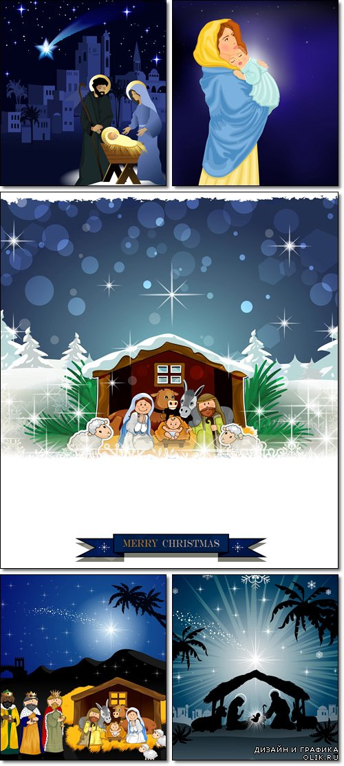 Christmas nativity scene with holy family - Vector
