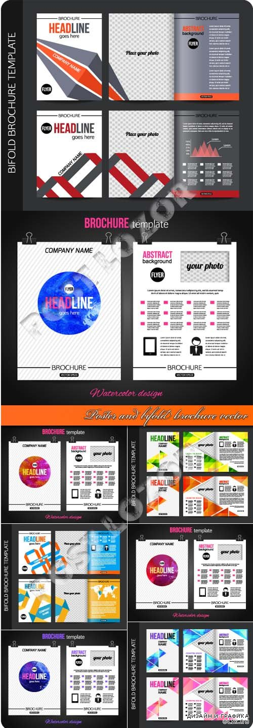 Poster and bifold brochure vector