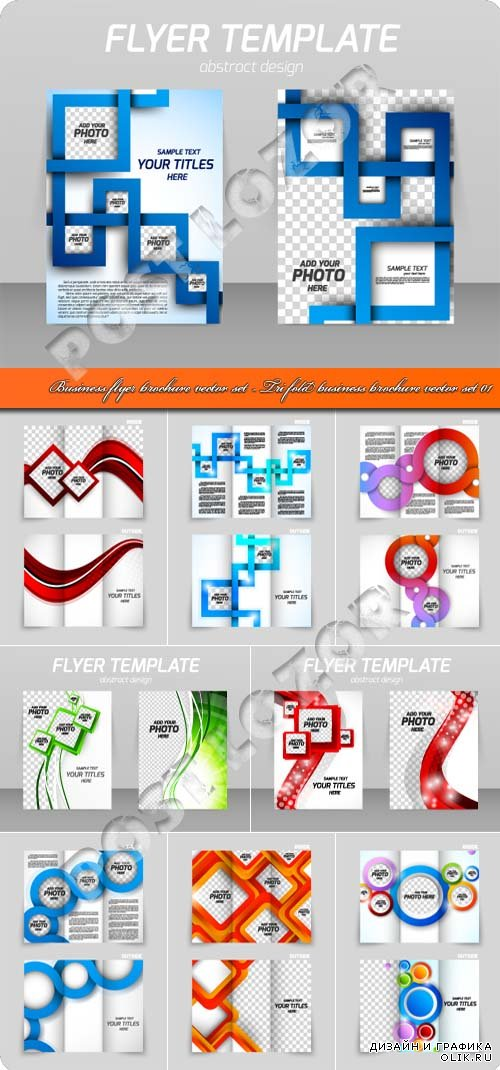 Business flyer brochure vector set - Tri fold business brochure vector set 01
