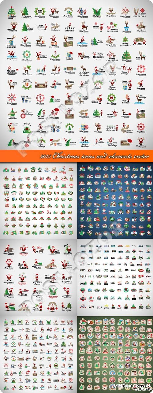 2015 Christmas icons and elements vector