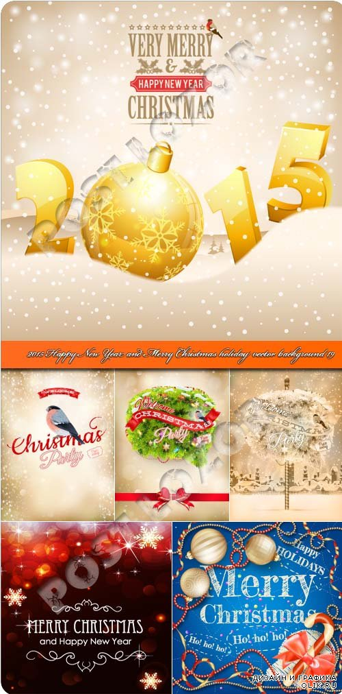 2015 Happy New Year and Merry Christmas holiday vector background 19