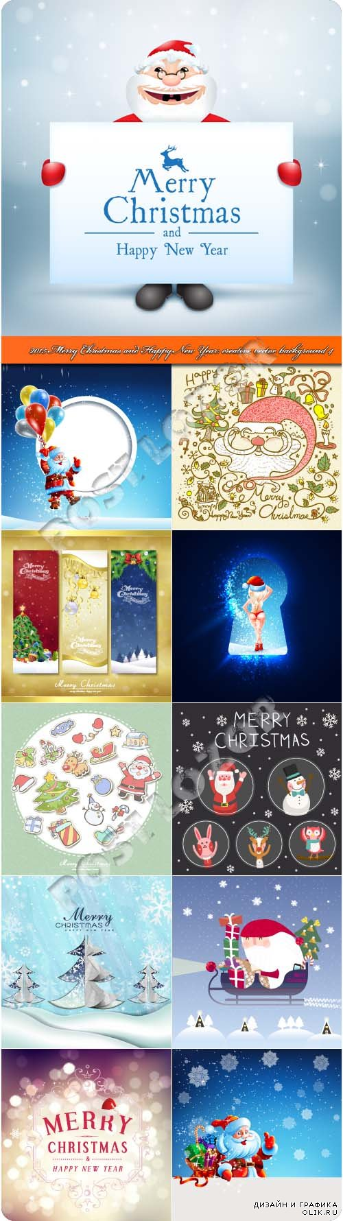 2015 Merry Christmas and Happy New Year creative vector background 4