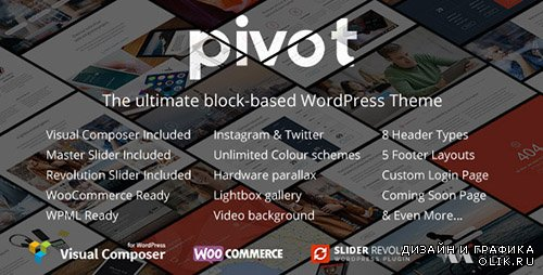 t - Pivot v1.3.9 - Responsive Multipurpose WordPress Theme