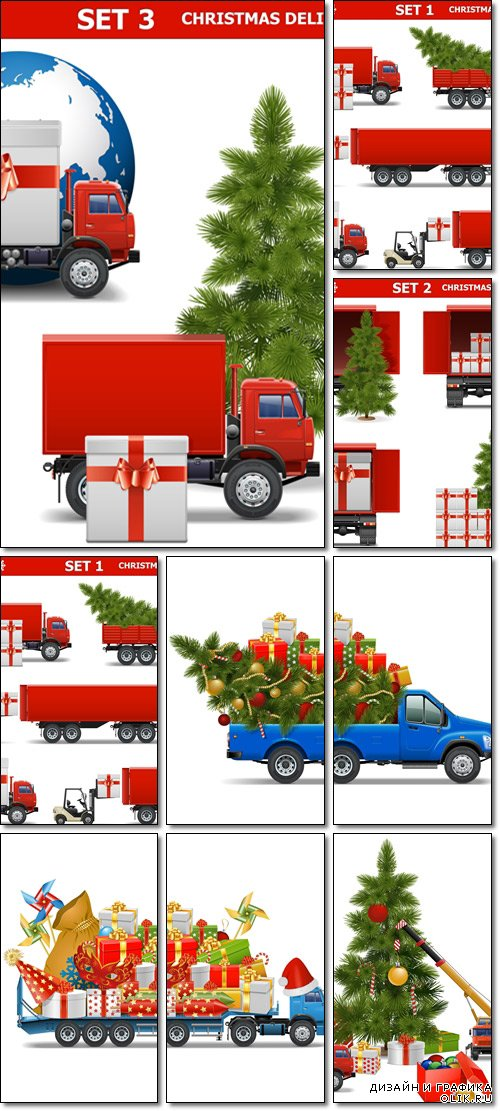 Trailer with Christmas Gifts - Vector