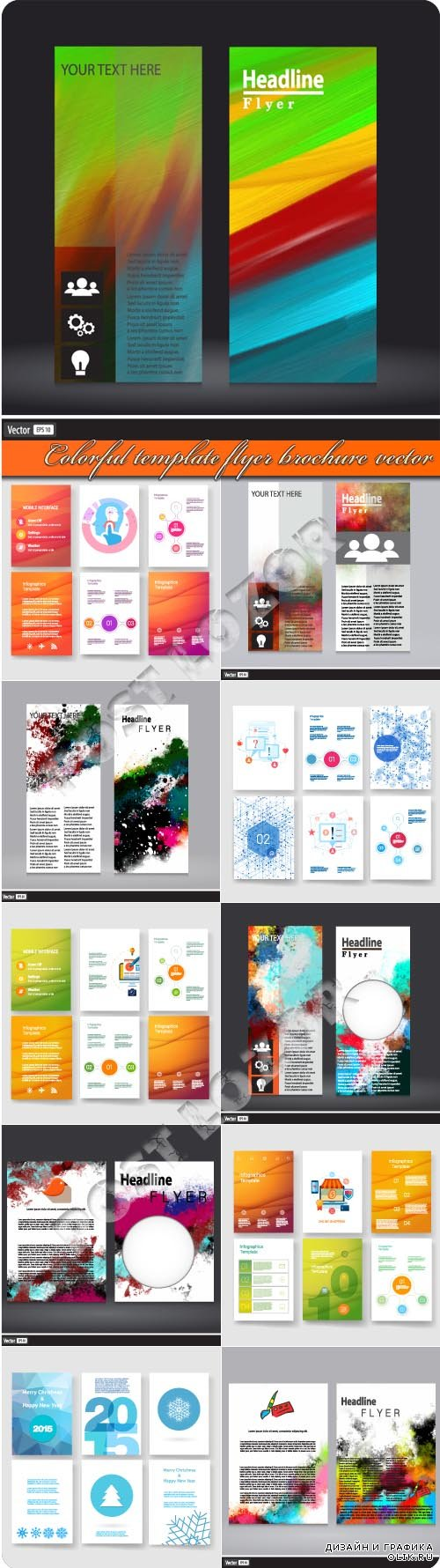 Colorful template flyer brochure vector