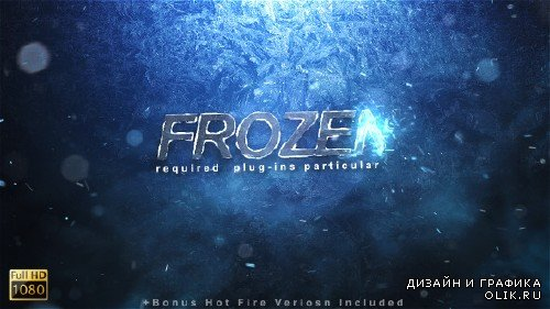 VideoHive - Frozen Reveal 9697348