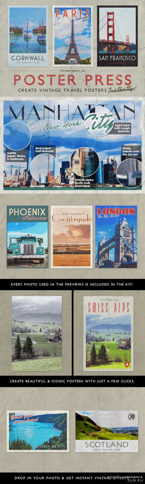 CreativeMarket - PosterPress - Instant Travel Posters 88319