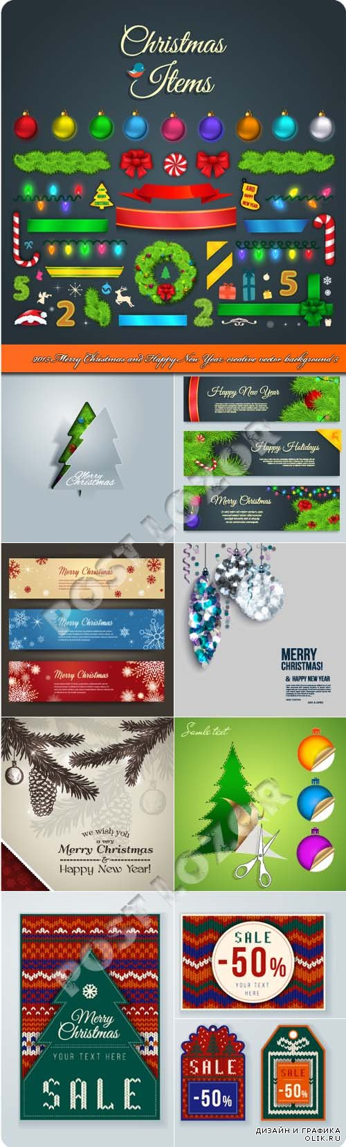 2015 Merry Christmas and Happy New Year creative vector background 5