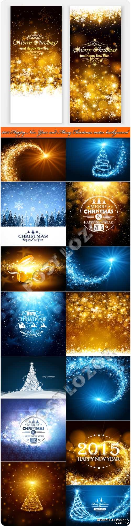 2015 Happy New Year and Merry Christmas vector background