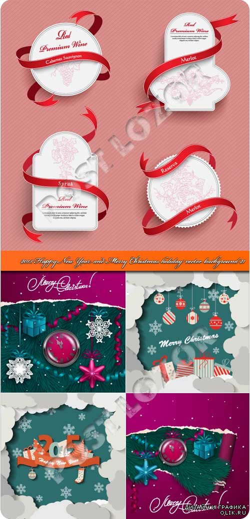 2015 Happy New Year and Merry Christmas holiday vector background 21