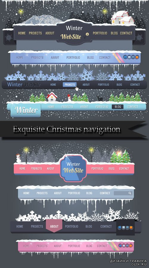 Exquisite Christmas navigation