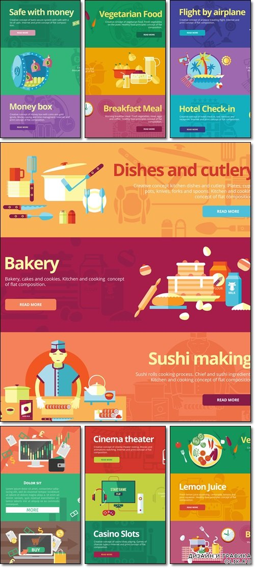 Flat design concepts for business, eat, flight, safe, money, cinema theater - Vector