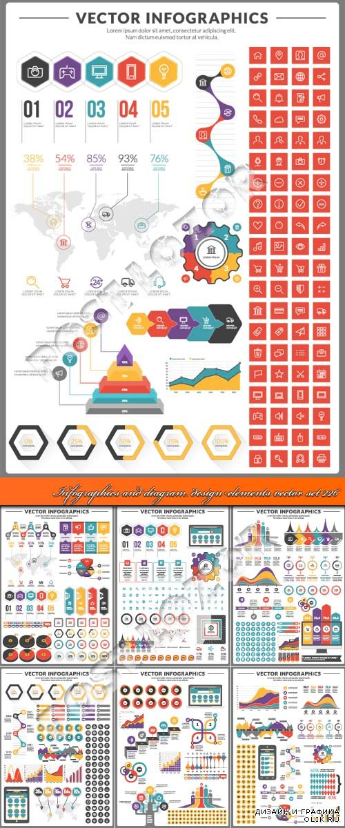 Infographics and diagram design elements vector set 226