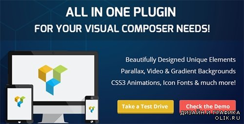 CC - Ultimate Addons for Visual Composer v3.6.1