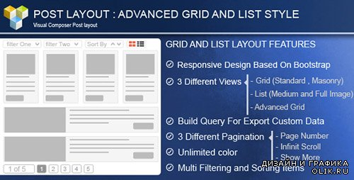 CC - Advance Post Grid/List with custom filtering for Visual Composer v1.6