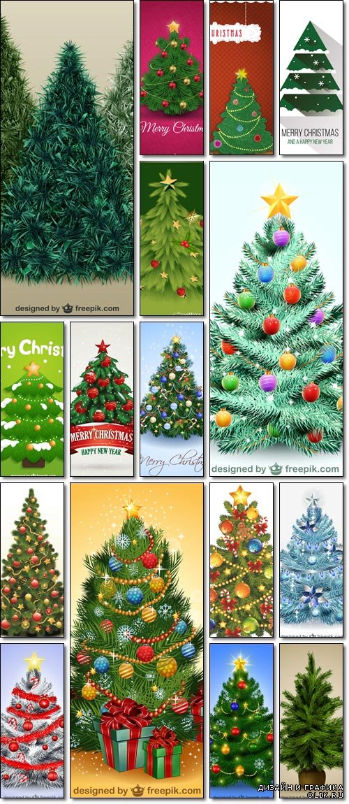Beautiful Christmas tree with toys, ball and gifts - Vector