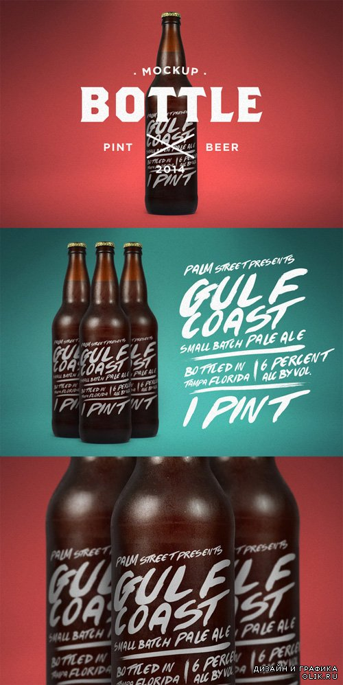 CreativeMarket - Pint Beer Mock-Up 96579