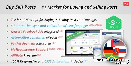 CC - Facebook Posts Market v2.0.0
