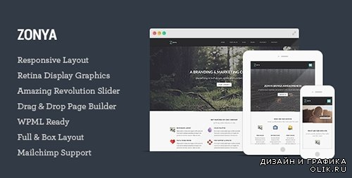 t - Zonya v1.0.8 - Multipurpose Responsive WordPress Theme
