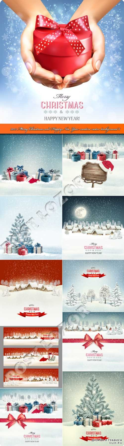 2015 Merry Christmas and Happy New Year creative vector background 6