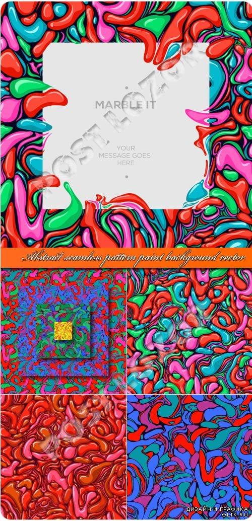 Abstract seamless pattern paint background vector