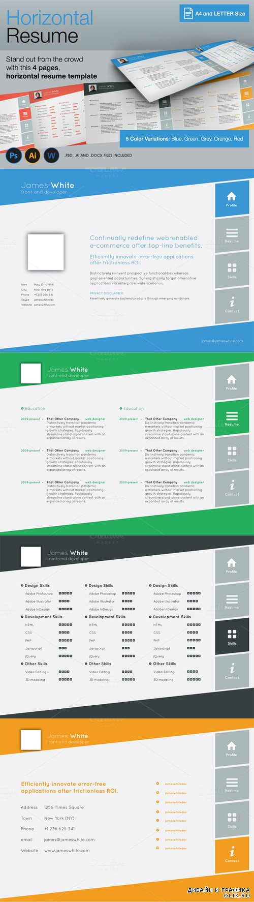 CM - Horizontal, 4 Pages Resume 133358