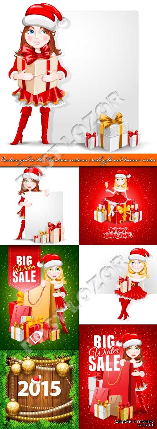 Cartoon girl in the Christmas costume with gifts and banner vector