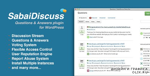 CC - Sabai Discuss v1.3.9 for WordPress