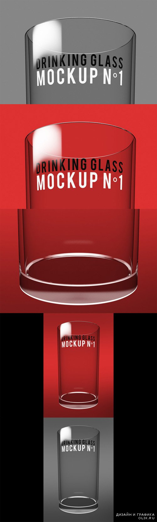Drinking Glass Mockup N 1