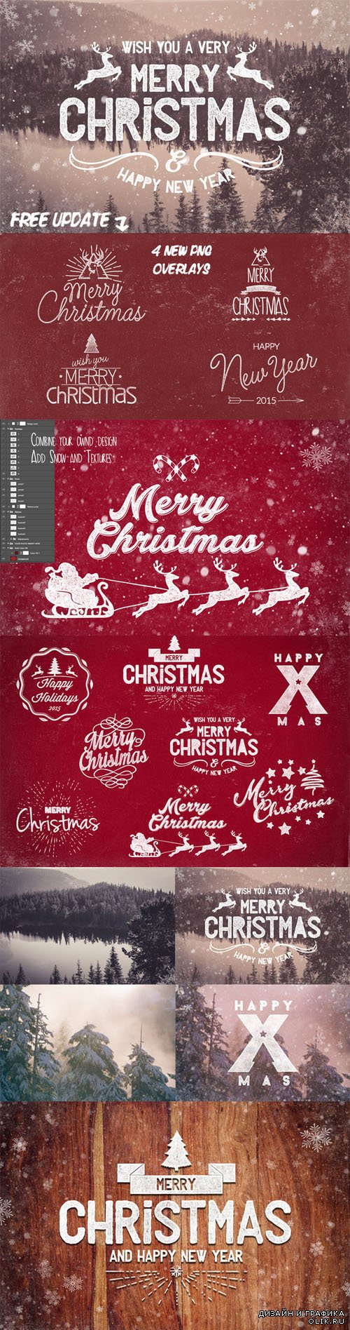 Christmas Photo Overlays - Creativemarket 125383