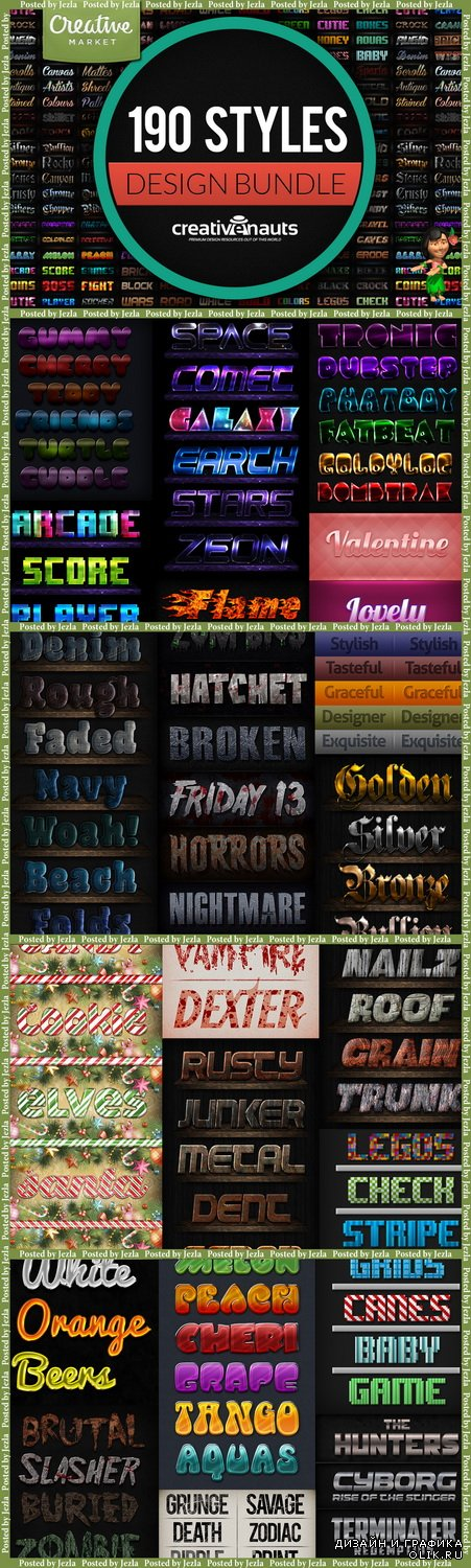 CreativeMarket - 190 Text Effects for PHSP - 26375