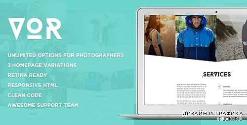 t - VOR - Clean Photography Template - RIP