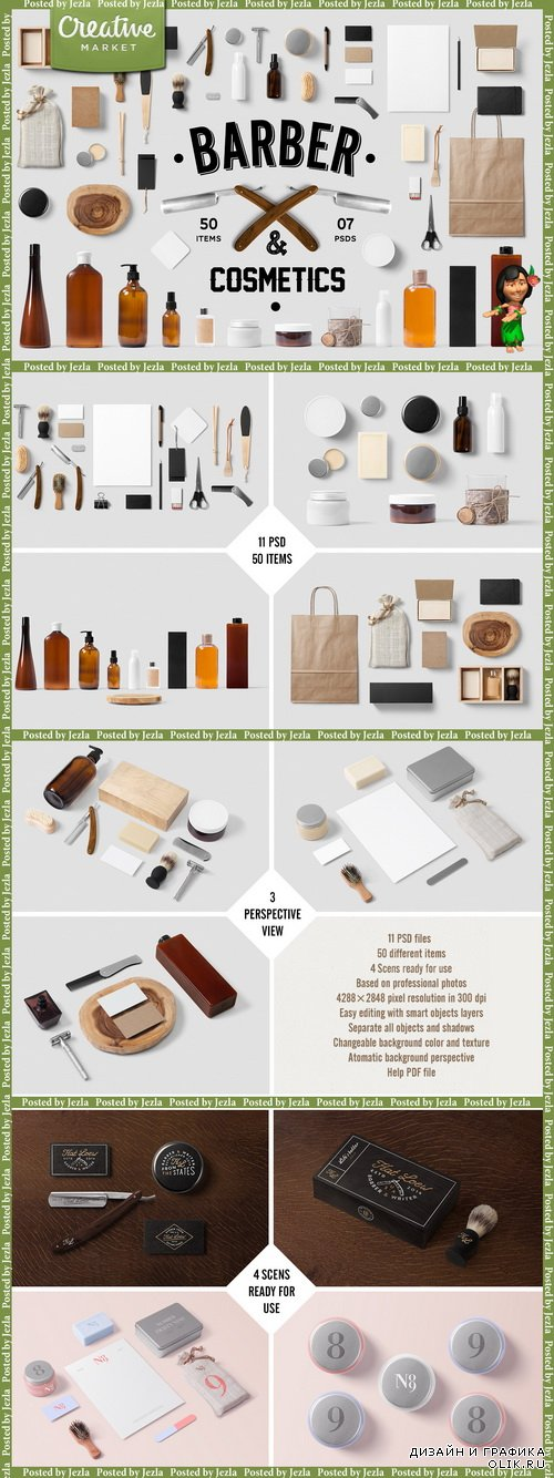 CreativeMarket - Barber & Cosmetics Branding Mock-Up - 151501
