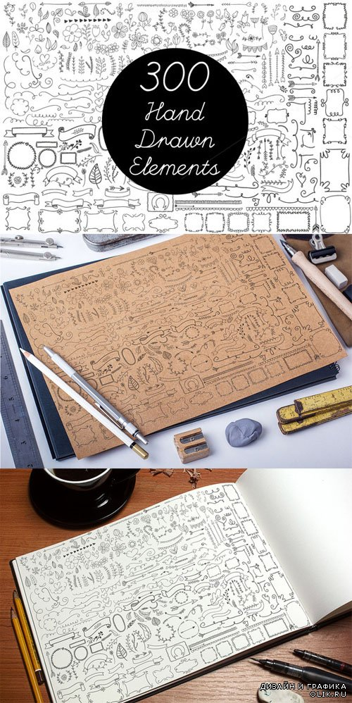 Vector Hand Drawn Elements Vol.2 - CM 128946