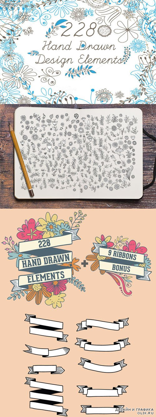 Vector Hand Drawn Elements Vol.1 - CM 128772